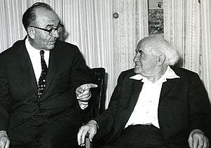 Levi Eshkol - Eshkol and Ben-Gurion, June 1963