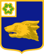 40 Inf Rgt DUI.png