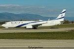 4X-EHI Boeing B737-958-ER-W B739 - ELY (30818015266).jpg