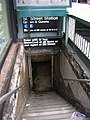 50th Street NYC Subway.jpg
