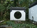 568 Im Chinesischen Garten.JPG