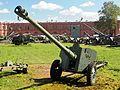 85-мм дивизионная пушка Д-44 pic1.JPG