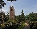 8789 Beek en Donk Oude Toren 2.jpg