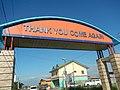 9537Masantol Town Proper, Pampanga landmarks 27.jpg