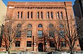 A.K. Watson Hall Yale.JPG