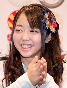 AKB48 20090704 Japan Expo 20 (cropped).jpg