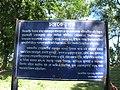 ASI board (Bengali) Chandraketugarh 02.jpg