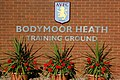 AVFC Bodymoor Heath entrance.jpg