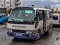 A shuttle bus at a bus station, Famagusta, Northern Cyprus.jpg