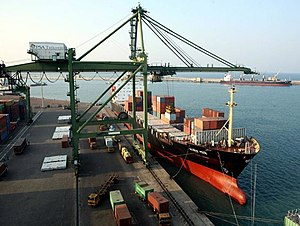 V. O. Chidambaranar Port Trust in Thoothukudi, one of India's major seaports A view of Tuticorin Port.jpg