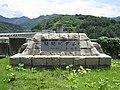 Aburumagawa Dam monument.jpg