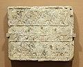 Achaemenid trial piece, probably from Egypt, Achaemenid Period, 550-330 BC, limestone - Oriental Institute Museum, University of Chicago - DSC08004.JPG