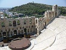 Acropolis - Herodes Atticus theatre.jpg