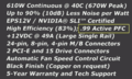 Active pfc PSU packaging.png