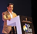 Actor Kamal Hassan addressing at the inaugural ceremony of the 44th International Film Festival of India (IFFI-2013), in Panaji, Goa on November 20, 2013.jpg
