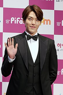 Actor Kim Woo-bin arrives at the red carpet event of the Pifan in Bucheon on July 17, 2014.jpg