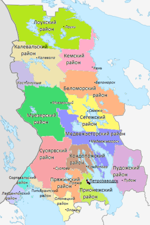 Administrative divisions of the Republic of Karelia - Map of the Republic of Karelia