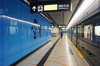 Admiralty station (MTR) MTR interchange station on Hong Kong Island