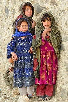 Afghan girls in Khost.jpg