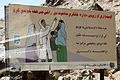 Afghan roadsign promoting Women's health.jpg