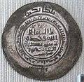 Afghanistan, mahmud de ghazna, dirhem a formato grande, 998-1030.JPG