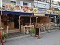 Ag. Georgios, Greece - panoramio (6).jpg