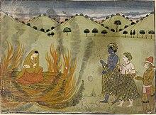 Image Result For Akbar Old Tamil