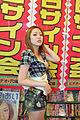 Ai Haneda AG10 14.JPG