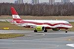 Air Baltic (Latvia's 100th anniversary Livery), YL-CSL, Airbus A220-300 (31081726367).jpg