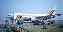 Air Zimbabwe B767-2N0ER (Z-WPF) at Joshua Mqabuko Nkomo International Airport.jpg