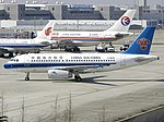 Airbus A319-132, China Southern Airlines AN0864065.jpg
