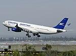 Airbus A340-211, Aerolineas Argentinas AN0868228.jpg