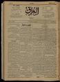 Al-Iraq, Number 242, March 16, 1921 WDL10338.pdf