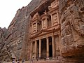 Al Khazneh (The Treasury) - Petra, Jordan - 14 Oct. 2009.jpg