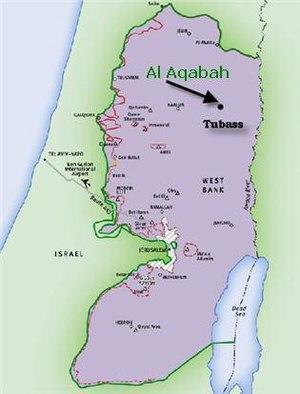 Aqabah - Image: Al aqabah