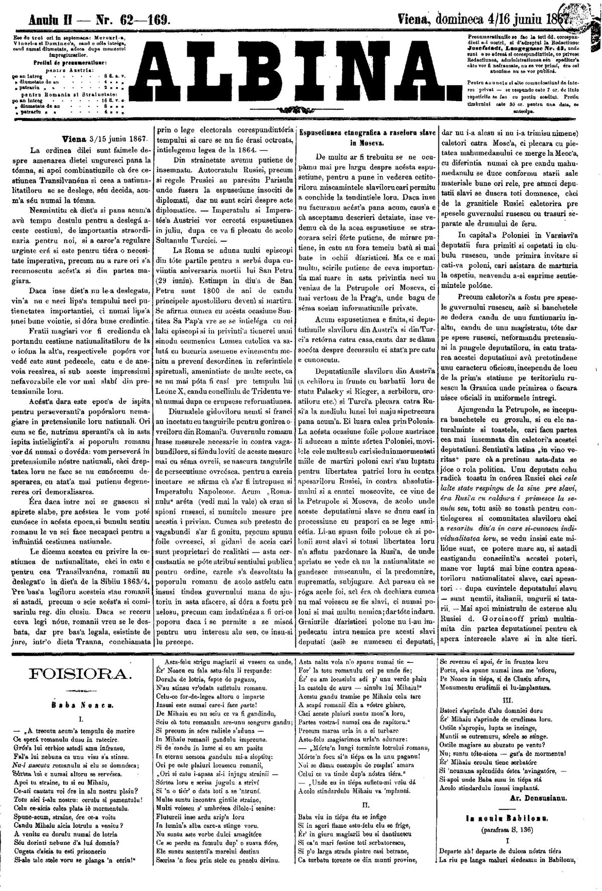 abt 06 pdf