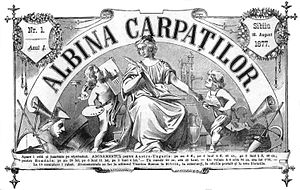 Albina Carpatilor - Logo - 18 august 1877.jpg