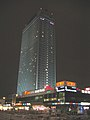Alexanderplatz tower at night.jpg