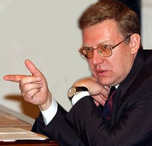 Alexei Kudrin, a Russian politician.