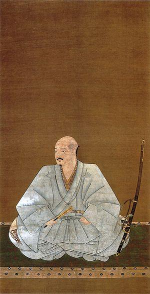 Amago Haruhisa
