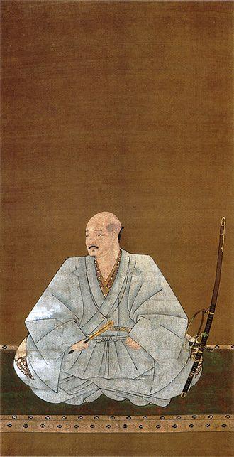 Amago Haruhisa - Image: Amago Haruhisa