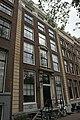 Amsterdam - Keizersgracht 265.JPG