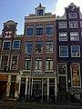 Amsterdam - Oudezijds Achterburgwal 55.jpg