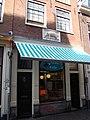 Amsterdam Tweede Goudsbloem dwarsstraat 26.JPG