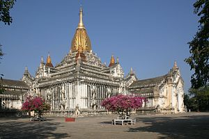 Burmese pagoda - Ananda Temple in Bagan is a classic example of a pahto.