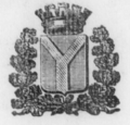 Ancien blason d'Issoudun.png