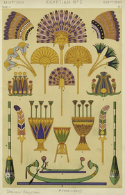 19th century depiction of ancient Egyptian fans and other items.