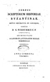 Anna Comnena I 1839.pdf