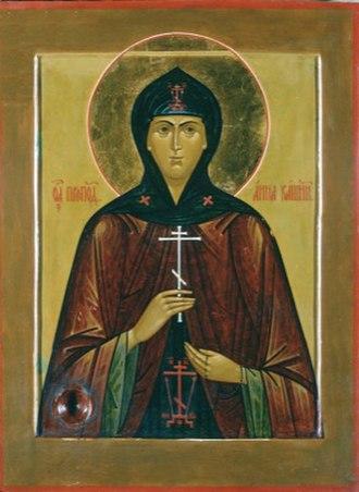 Kashinsky District - Saint Anna of Kashin, the icon of the late 19th century