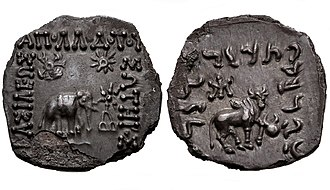 Post-Mauryan coinage of Gandhara - The first Indian coins of Apollodotus used Indian symbols. These coins associated the elephant with the Buddhist Chaitya or arched-hill symbol, sun symbols, six-armed symbol, and a river. The bull had a Nandipada in front. The symbol at the top of the bull is only a mint mark. These symbols disappeared soon after, and only the elephant and the bull remained.